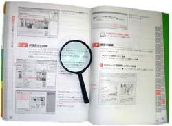 ホームページの勉強中_f0227323_18374050.jpg