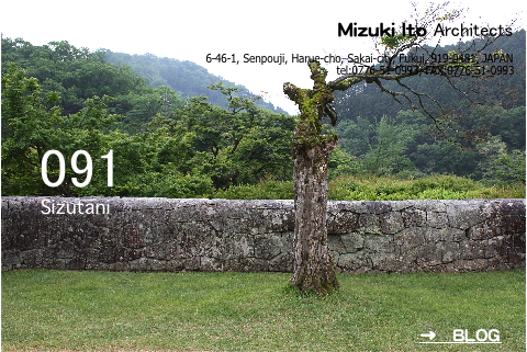 姫路・岡山・京都へ・・・_f0165030_8294565.jpg
