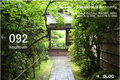 姫路・岡山・京都へ・・・_f0165030_8294658.jpg