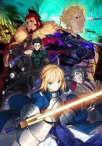 TVアニメ「Fate/Zero」本編と連動した特番を生放送。作品主題歌のシンガーによる生ライブを披露_e0025035_1238172.jpg