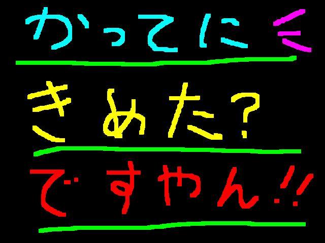 f0056935_19304862.jpg