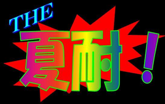 f0056935_19532629.jpg