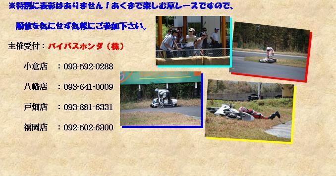 f0056935_19552466.jpg