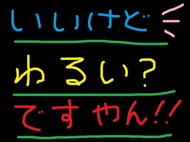 f0056935_23593762.jpg