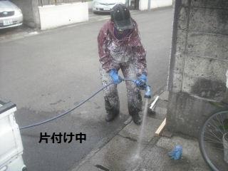 塗装工事11.5日目_f0031037_18313739.jpg