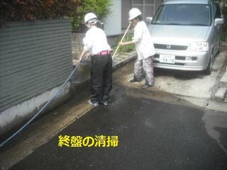 塗装工事11.5日目_f0031037_18314210.jpg