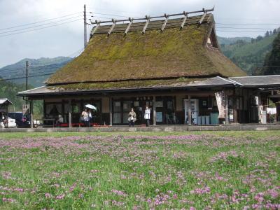 美山町かやぶき屋根の里_b0155038_14553363.jpg