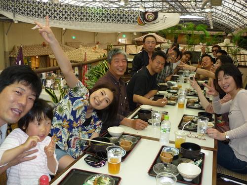 行ってきました・・沖縄旅行_b0155038_1544467.jpg