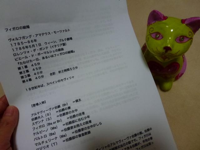 準備〜〜_d0044239_2071263.jpg
