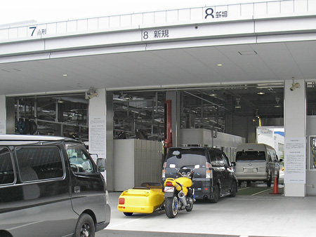 【5月26日 GSX1400 & マツシタサイドカーの納車】_e0218639_21572487.jpg