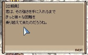 e0018240_1251289.jpg