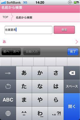 b0136045_21582636.jpg