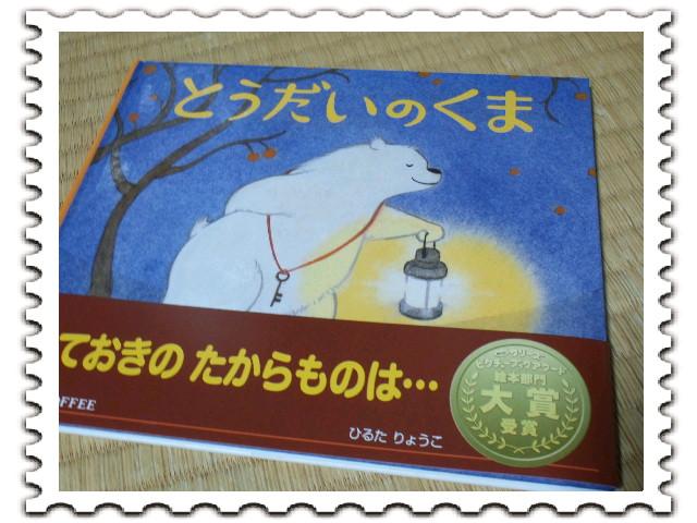 初TULLY\'S COFFEE☆_f0183846_1930931.jpg