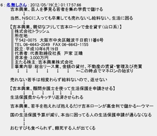 b0169850_20181319.jpg