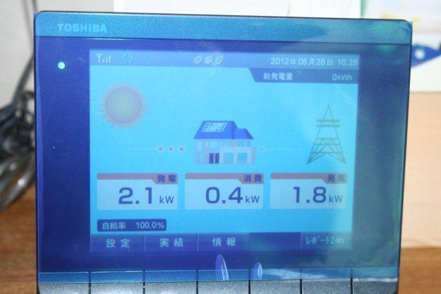 エネファームと太陽光のW発電がスタート!(東京都練馬区)_e0207151_14384831.jpg