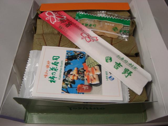 恵比寿「なすび亭」の駅弁_f0232060_22531716.jpg