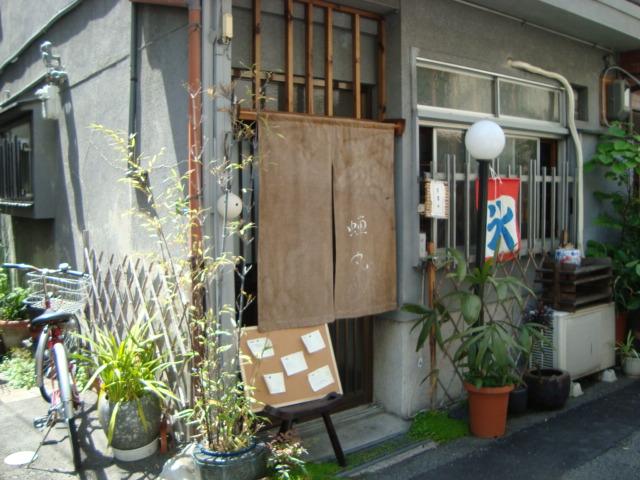 大阪・中崎町「蝉丸」へ行く。_f0232060_2310452.jpg
