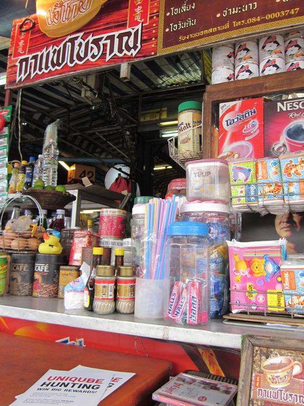 タイへの思い_d0103566_13582456.jpg