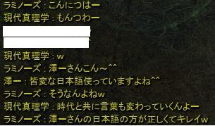 正しい日本語を!(・m・ )_f0233667_12571539.jpg