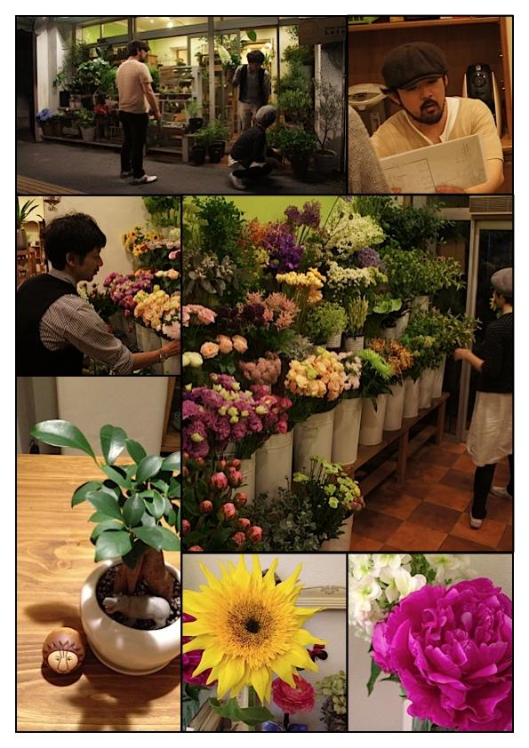 主張するお花(私)_e0158970_05548100.jpg
