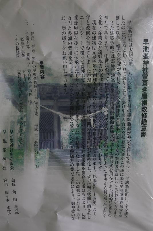 f0075075_19525391.jpg