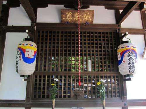 (洛東) 鎌倉地蔵 真如堂_a0045381_1344259.jpg