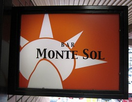 BAR MONTE SOL / お昼にオムライス始めました_e0209787_12464473.jpg