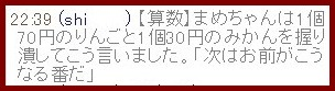 b0096491_2133773.jpg