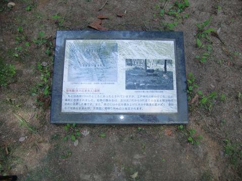 おふくさまのお嬢様(容光院)の足跡を訪ねる旅(広島)_d0179392_1635791.jpg