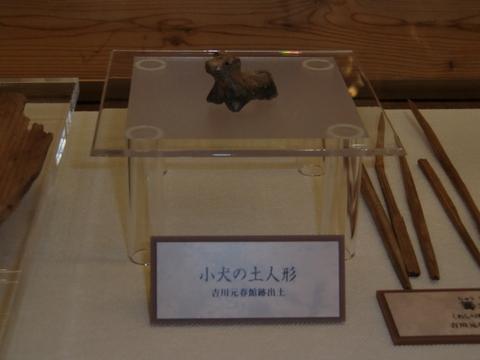 おふくさまのお嬢様(容光院)の足跡を訪ねる旅(広島)_d0179392_16372591.jpg