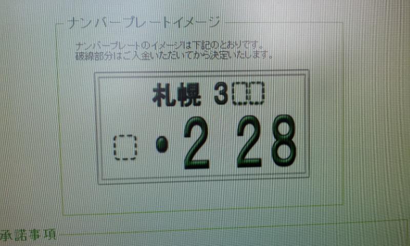 ランクル TOMMY札幌店☆5月30日!!_b0127002_230375.jpg
