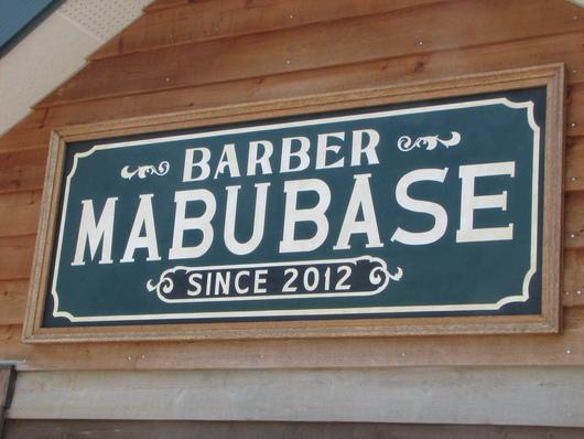 ◆ Barber Shop Sign ◆_c0078202_177535.jpg