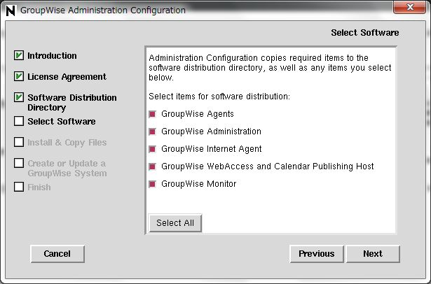 GroupWise 6.5 -> GroupWise2012 への update - 2_a0056607_12255670.jpg