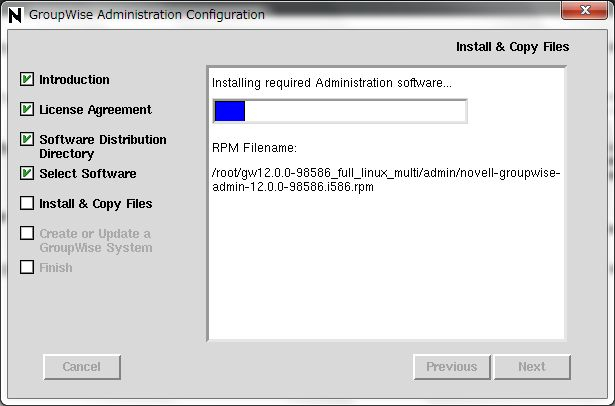 GroupWise 6.5 -> GroupWise2012 への update - 2_a0056607_12265429.jpg