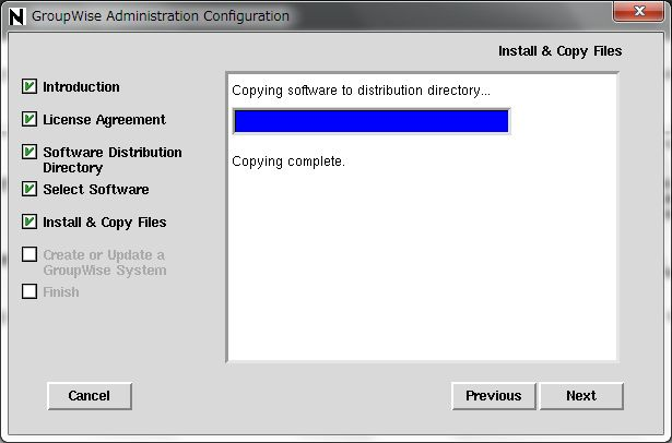 GroupWise 6.5 -> GroupWise2012 への update - 2_a0056607_12303745.jpg