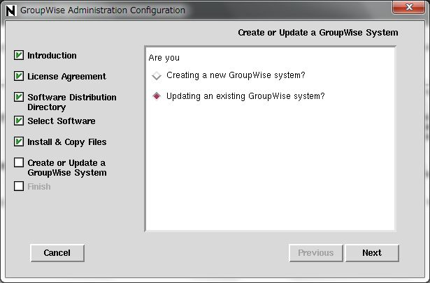 GroupWise 6.5 -> GroupWise2012 への update - 2_a0056607_12314432.jpg