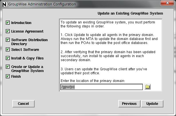 GroupWise 6.5 -> GroupWise2012 への update - 2_a0056607_12324652.jpg