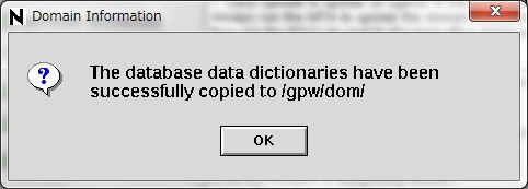 GroupWise 6.5 -> GroupWise2012 への update - 2_a0056607_12353061.jpg