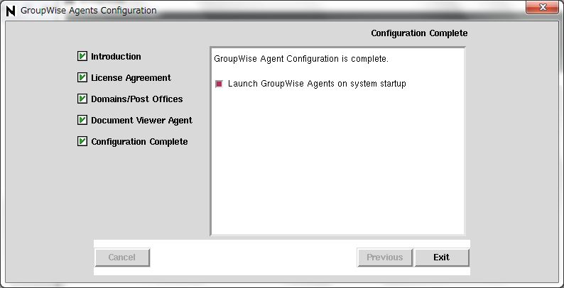 GroupWise 6.5 -> GroupWise2012 への update - 2_a0056607_12492827.jpg