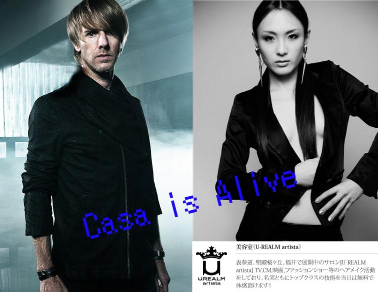 Casa is Alive_a0059209_20414753.jpg