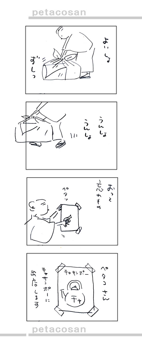 b0247911_105511100.jpg