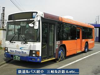 VOL,1965  『三岐バス 富田車庫にて 1 』_e0040714_21141327.jpg