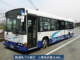VOL,1965  『三岐バス 富田車庫にて 1 』_e0040714_21195552.jpg
