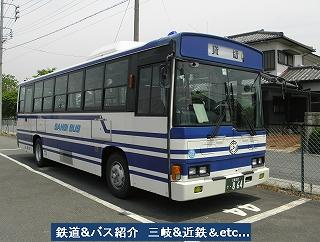 VOL,1965  『三岐バス 富田車庫にて 1 』_e0040714_212192.jpg