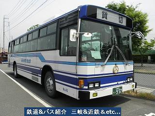 VOL,1965  『三岐バス 富田車庫にて 1 』_e0040714_2174180.jpg