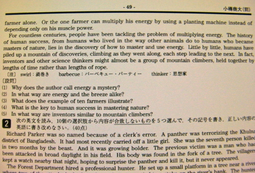 神戸英語学習便り