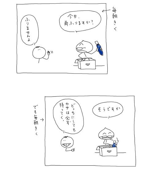 e0065818_1953658.jpg