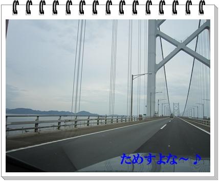 b0167519_14132632.jpg
