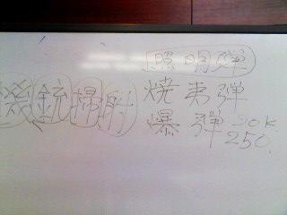 05/29合同授業、スタッフ会議_f0202120_5412861.jpg