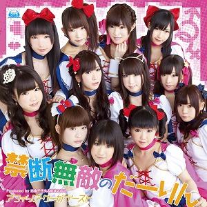 『Radio 長谷川明子のSimply Lovely』第42回・2012年5月30日(水)配信_e0025035_18221178.jpg